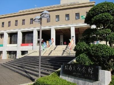 田辺市 紀南文化会館