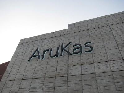 寝屋川市 AruKas アルカスホール
