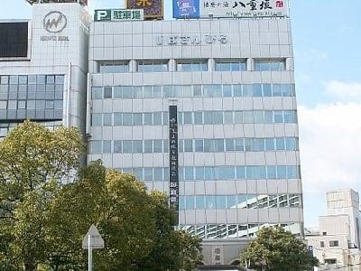 姫路市はりま地場産業センター