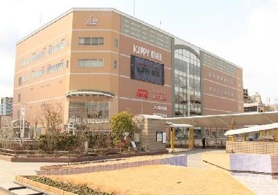 三田市KIPPYMALL まちづくり協働センター